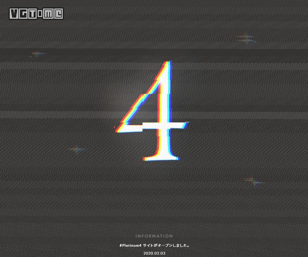 白金工作室上线神秘新页面「Platinum4」