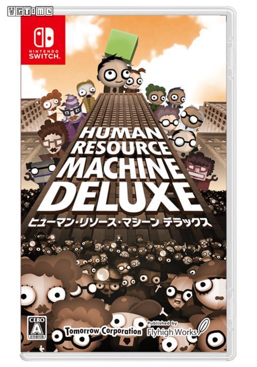 益智游戏《人力资源机器 豪华版》中文版将于3月12日登陆Switch