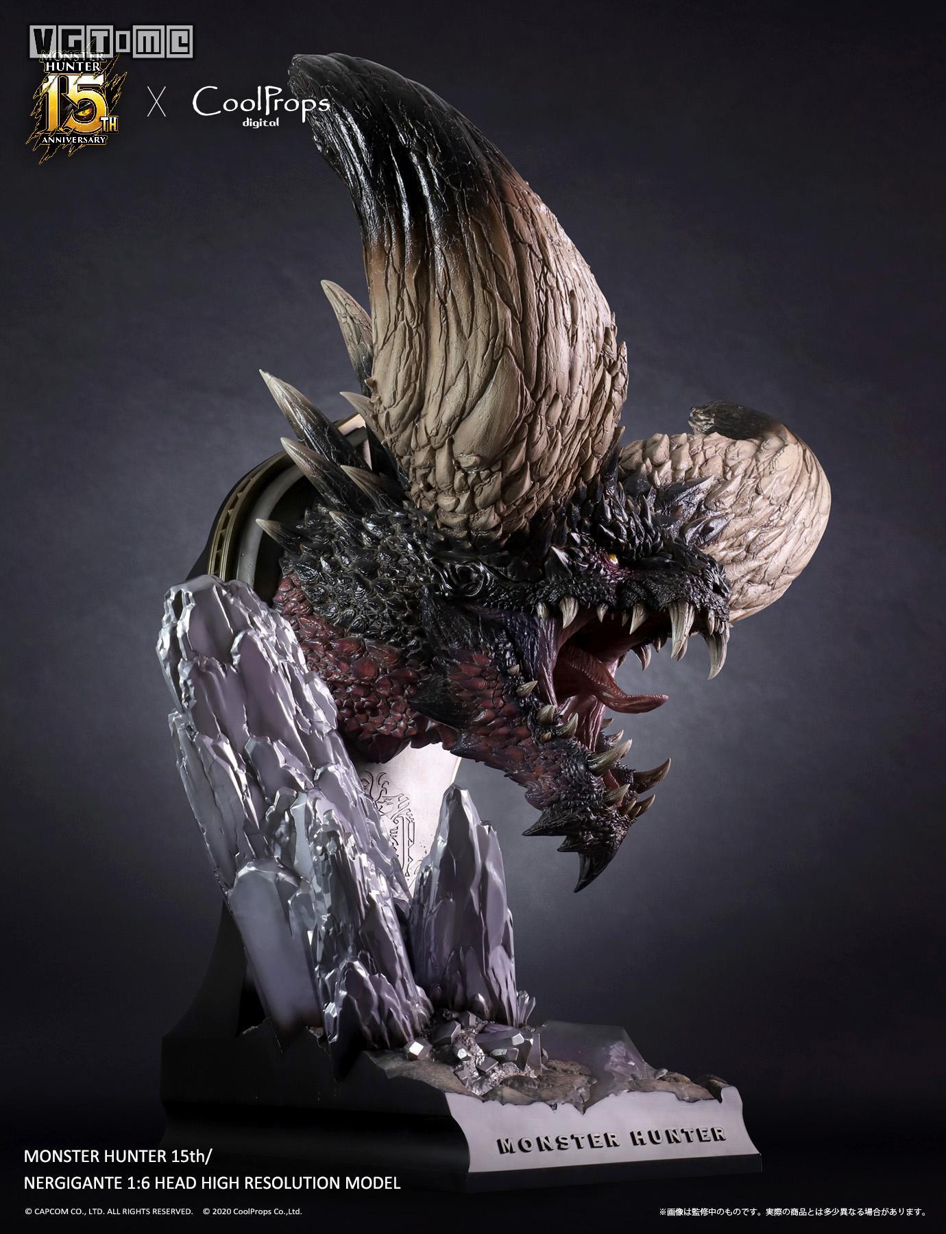 《怪物猎人 世界》1/6超大型灭尽龙头部模型开启预售