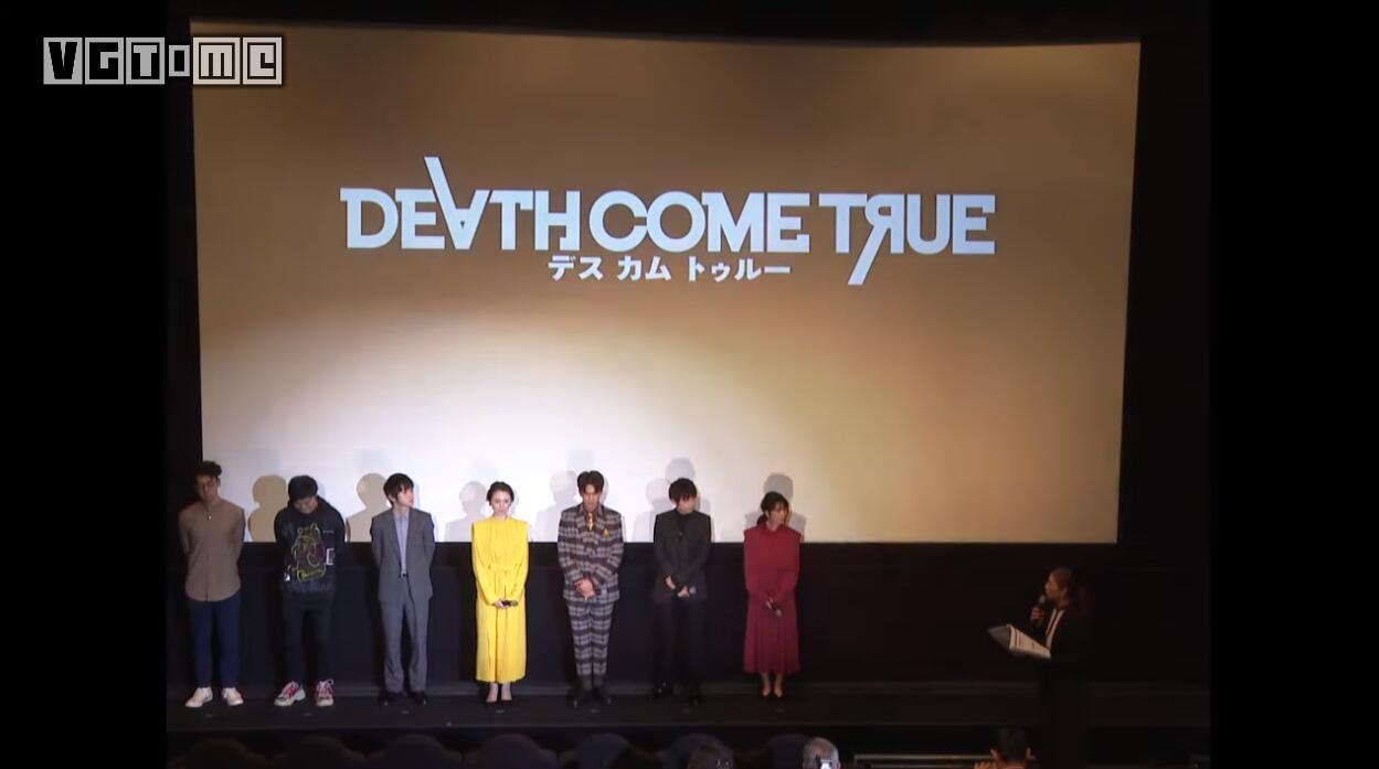 小高和刚新作《死亡成真》6月发售 支持简繁中文