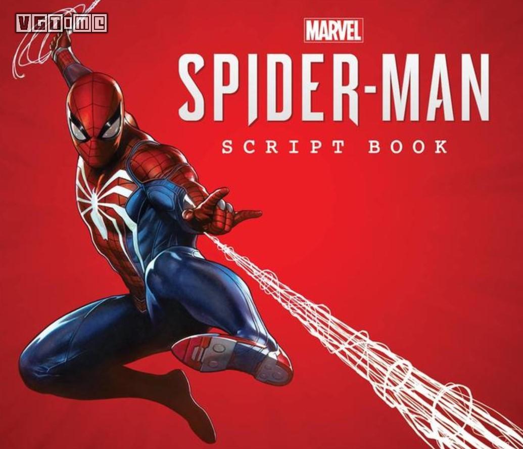 想了解游戏编剧吗?这本《漫威蜘蛛侠》剧情书能够帮到你
