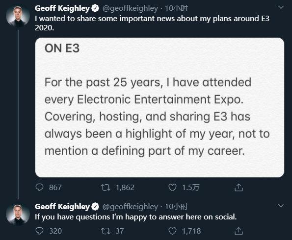 连续25年未缺席的主持人也宣布不参加E3 2020