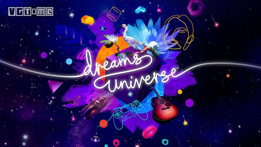 《Dreams》开发商想把玩家创作作为独立产品推出