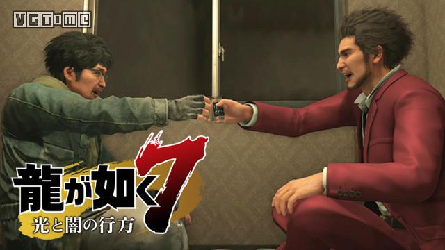 《如龙7》累计销量已破40万份,将推出高难度二周目DLC