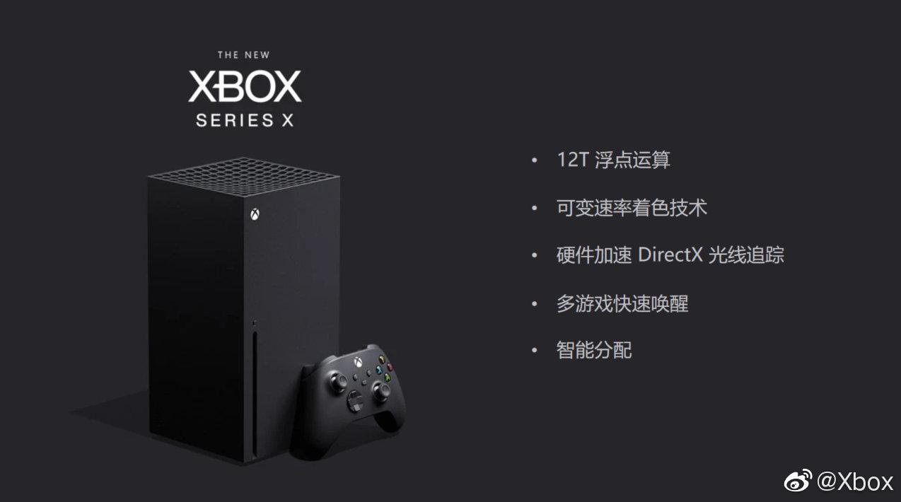 次世代Xbox新细节:即便主机重启也可快速恢复游戏状态