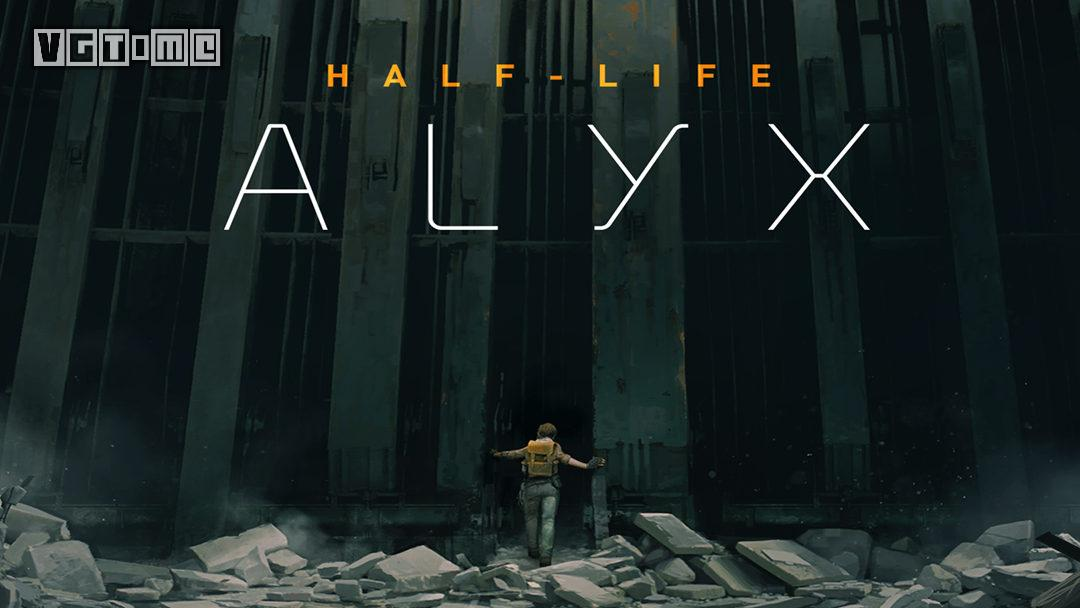 New demonstration of half-life: Alex: how to move in different scenes