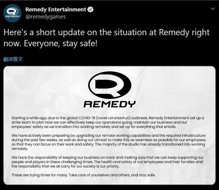 因疫情原因,Remedy已全员转向远程办公
