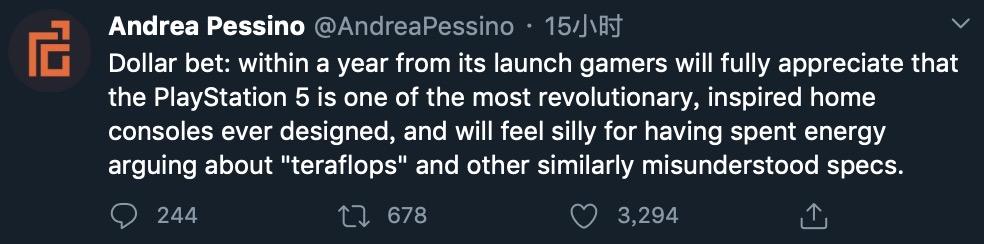 《教團1886》首席技術官:PS5將是最具革命性的一款主機