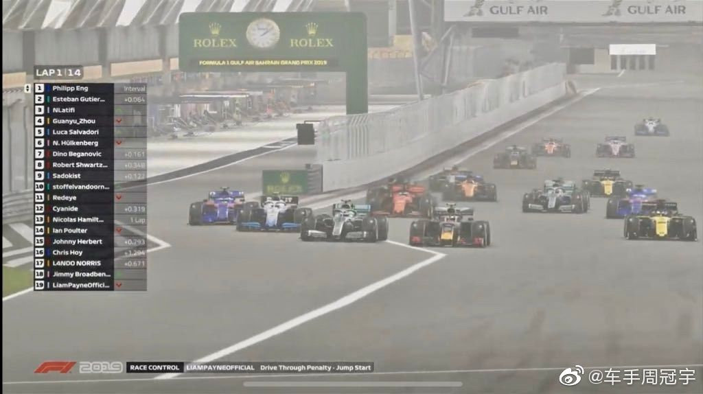 中国车手周冠宇夺得首次虚拟F1大奖赛冠军