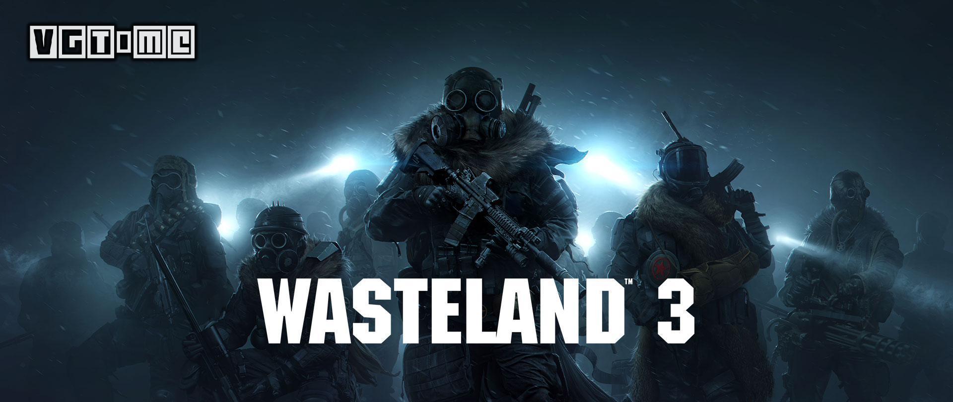 《废土3》将延期至2020年8月28日发售