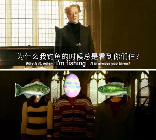 发售两周,《集合啦!动物森友会》玩家就找到了比鲈鱼更惹人烦的东西