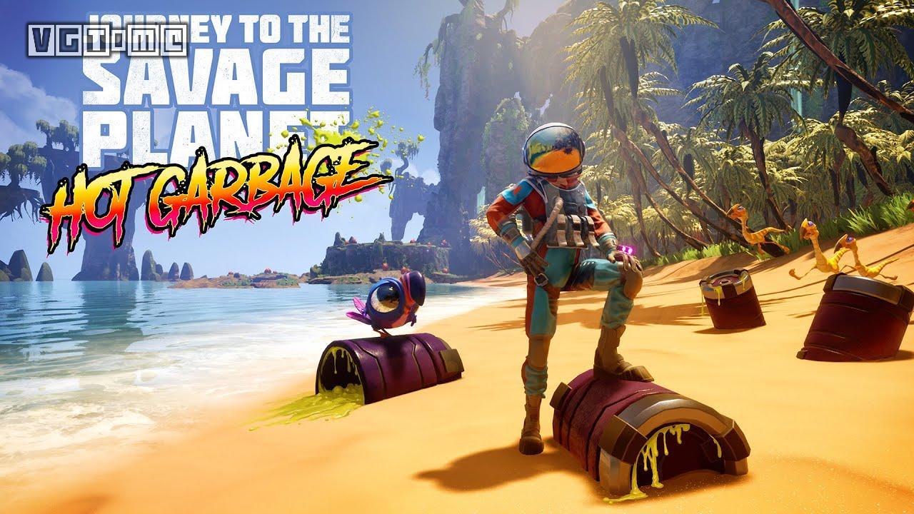 《狂野星球之旅》DLC「热垃圾」将于4月15日推出