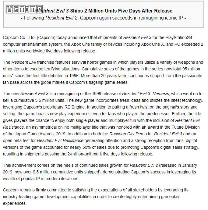 《生化危机3 重制版》发售五天全球累计出货量突破200万