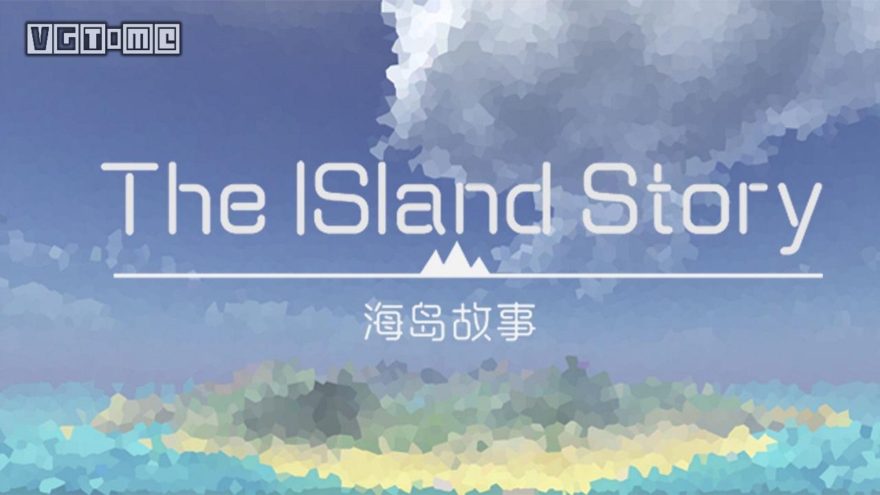 国产佛系养成游戏《海岛故事》将于6月5日登陆Steam