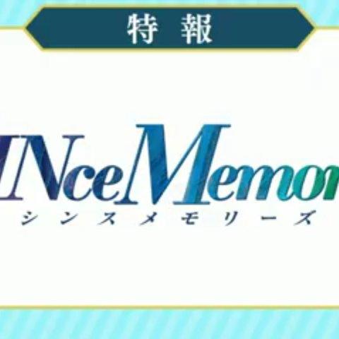 《告别回忆》系列新作制作中 1至7代将推出合集作品