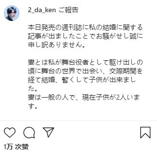 知名声优津田健次郎承认结婚 对象为一般女性