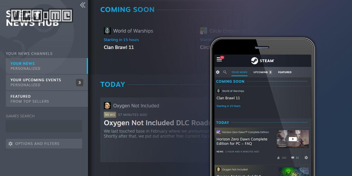 """布局优化,Steam自定义""""新闻中心""""迎来界面大更新"""