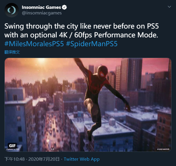 PS5版《蜘蛛侠 迈尔斯·莫拉莱斯》支持选择4K或60帧