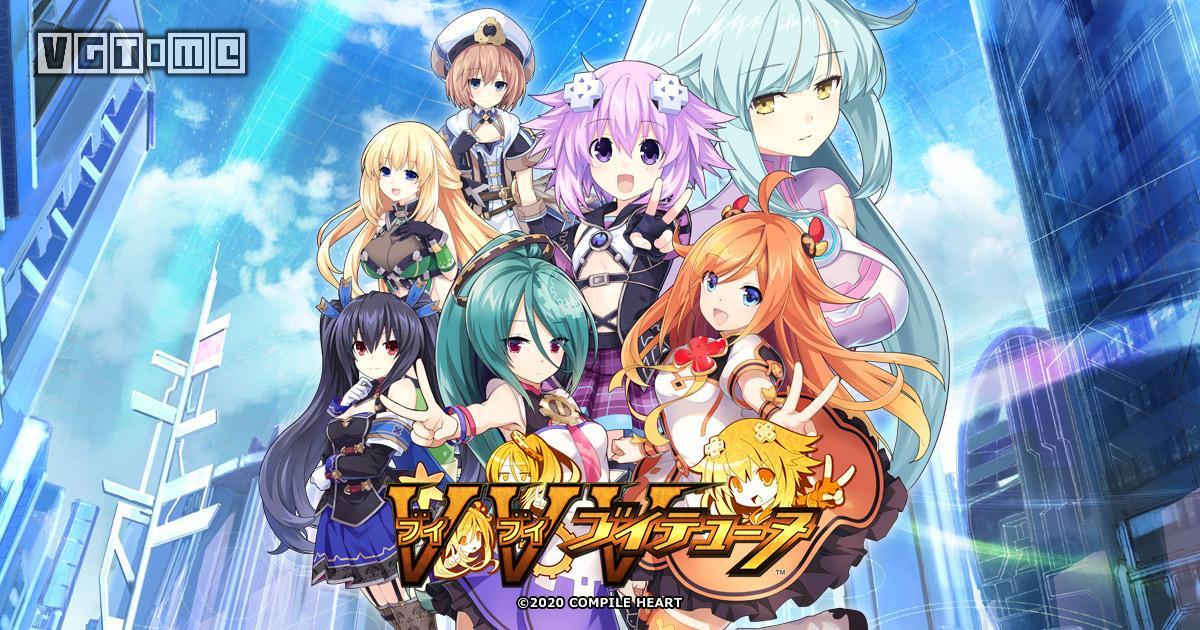 Fami通评分:「海王星」新作《VVVTUNE》31分