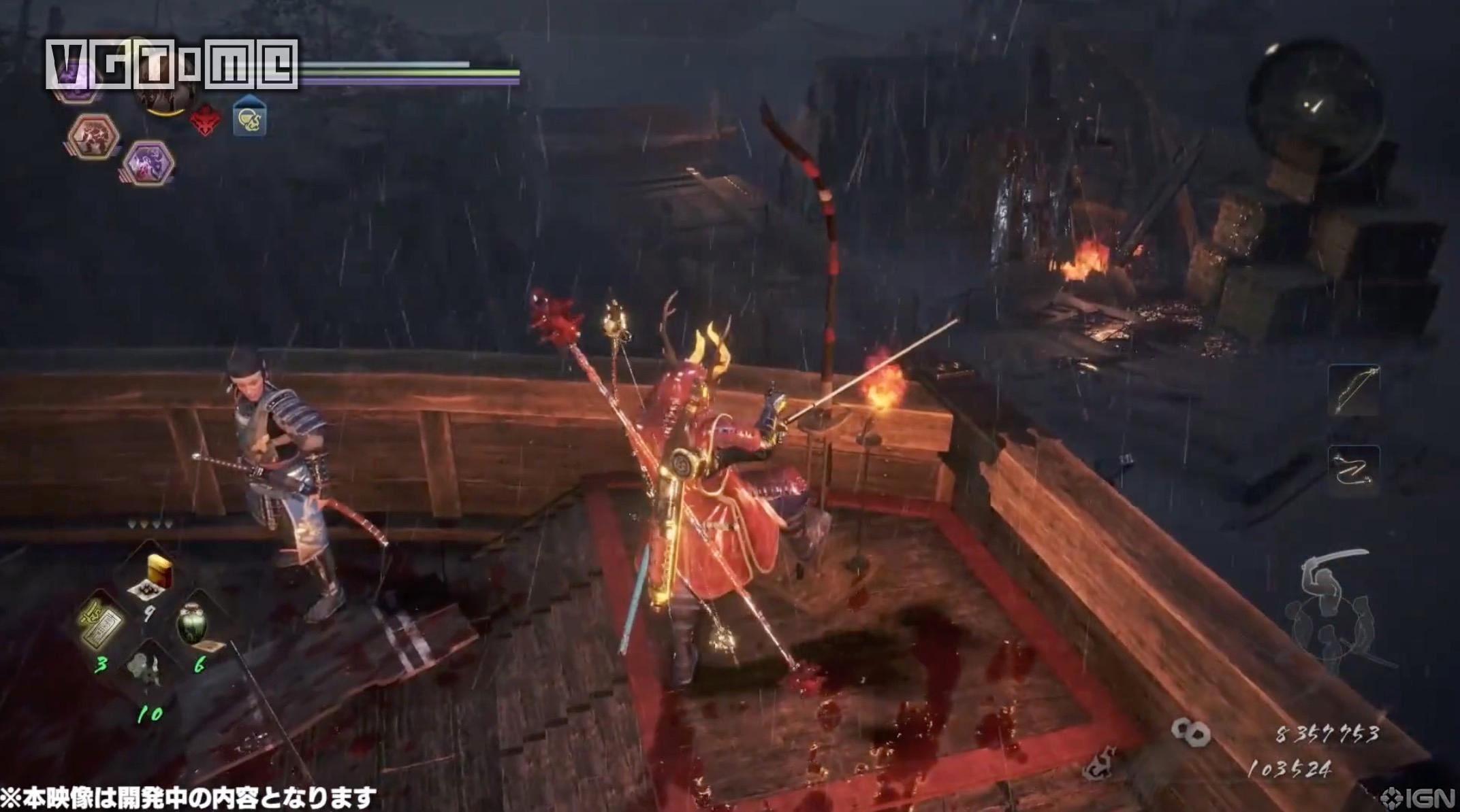 《仁王2》第一弹DLC「牛若战记」实机演示公开