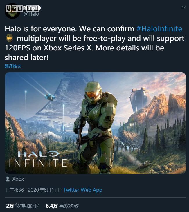 《光环 无限》多人模式可免费游玩 Xbox Series X可120帧运行