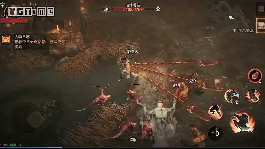 《暗黑破坏神 不朽》中文宣传片公布 展示职业和实机画面