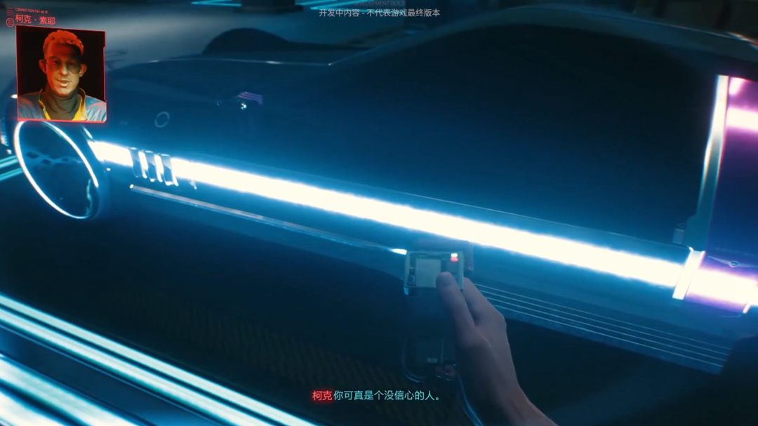 《赛博朋克2077》中文配音实机演示公开,配音花了上万工时
