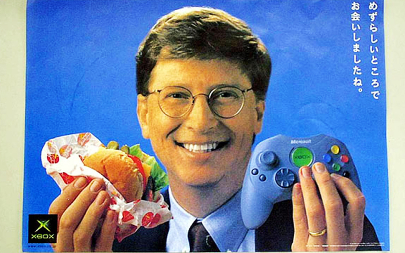 Xbox的日进之路