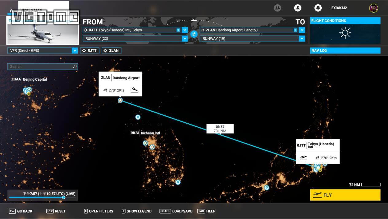 《微软模拟飞行》评测:民航模拟飞行新时代