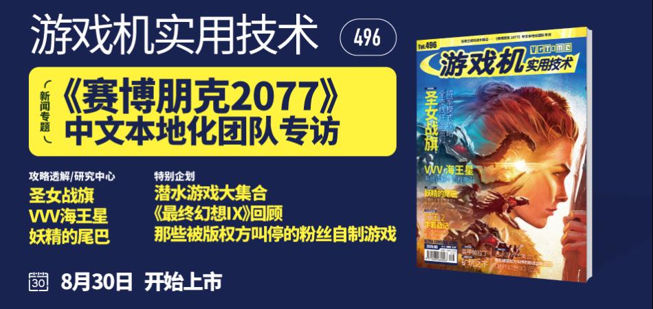 时时彩网上投注pa965.com