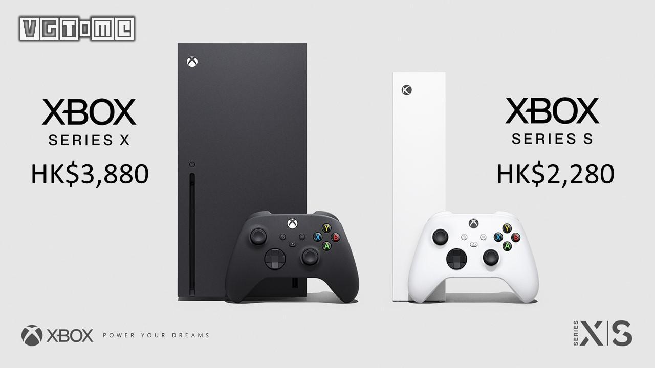 【更新】Xbox Series X售价499美元,11月10日上市
