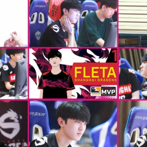 """上海龙之队""""Fleta""""获得守望先锋联赛第三赛季常规赛MVP"""