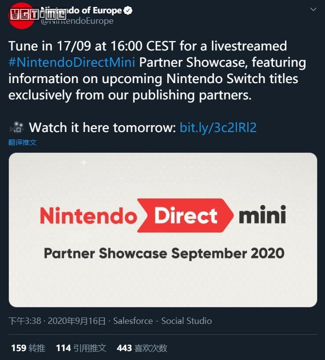 任天堂新一期迷你直面会将于9月17日晚10点举办
