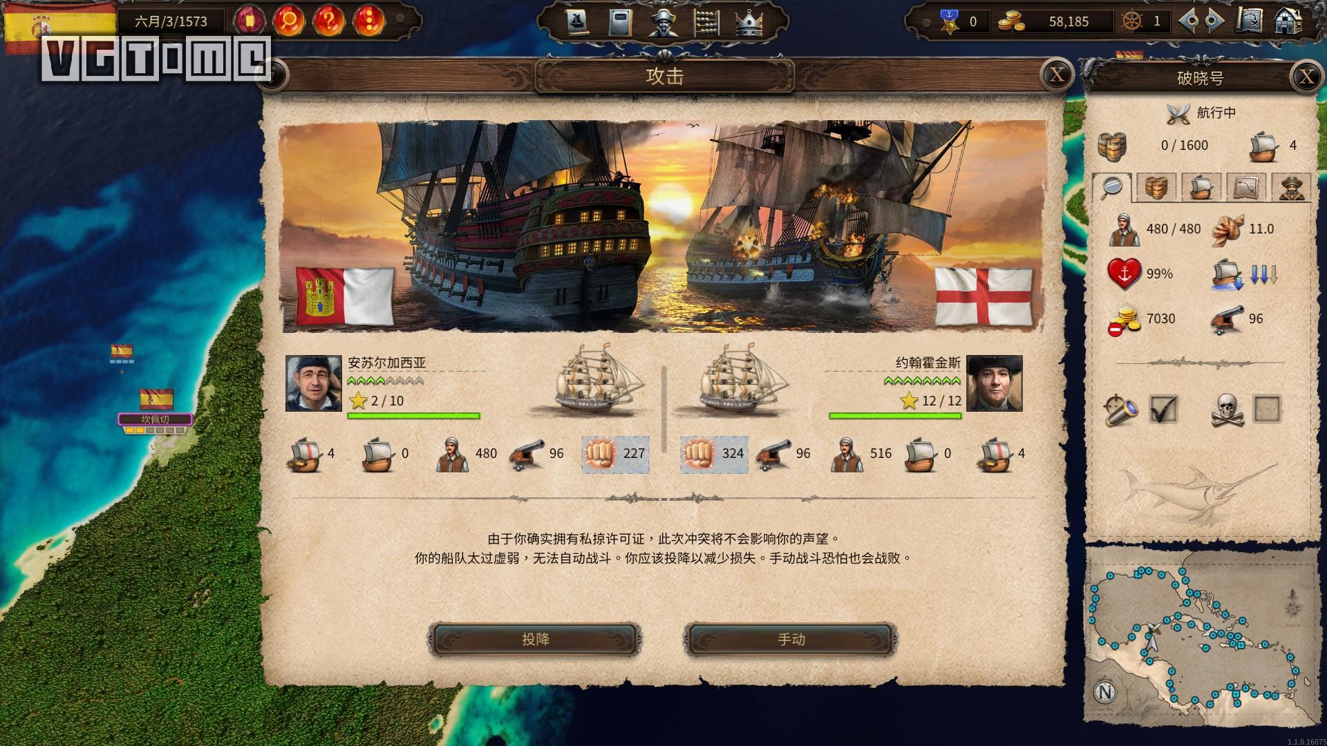 《海商王4》评测:时隔8年再起航