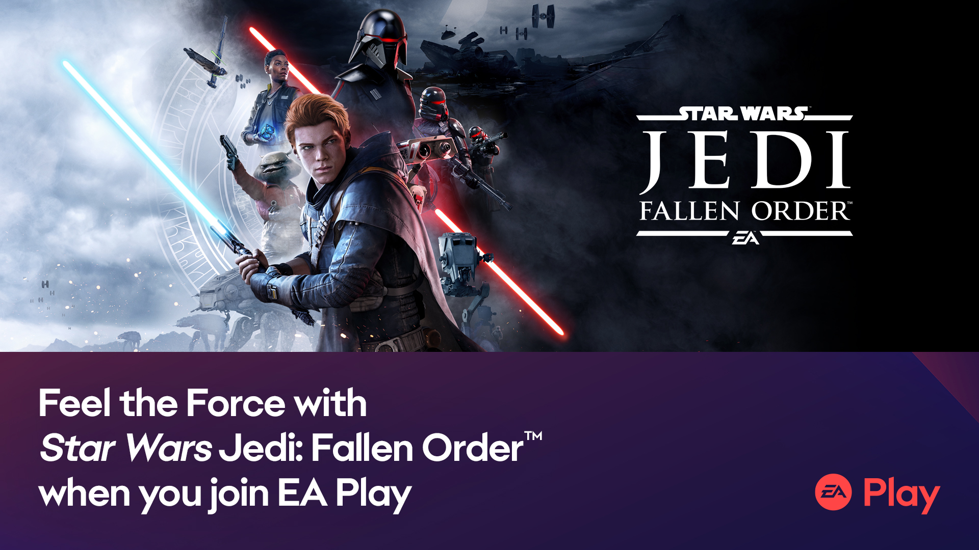 《星球大战 绝地:陨落的武士团》11月10日加入EA Play
