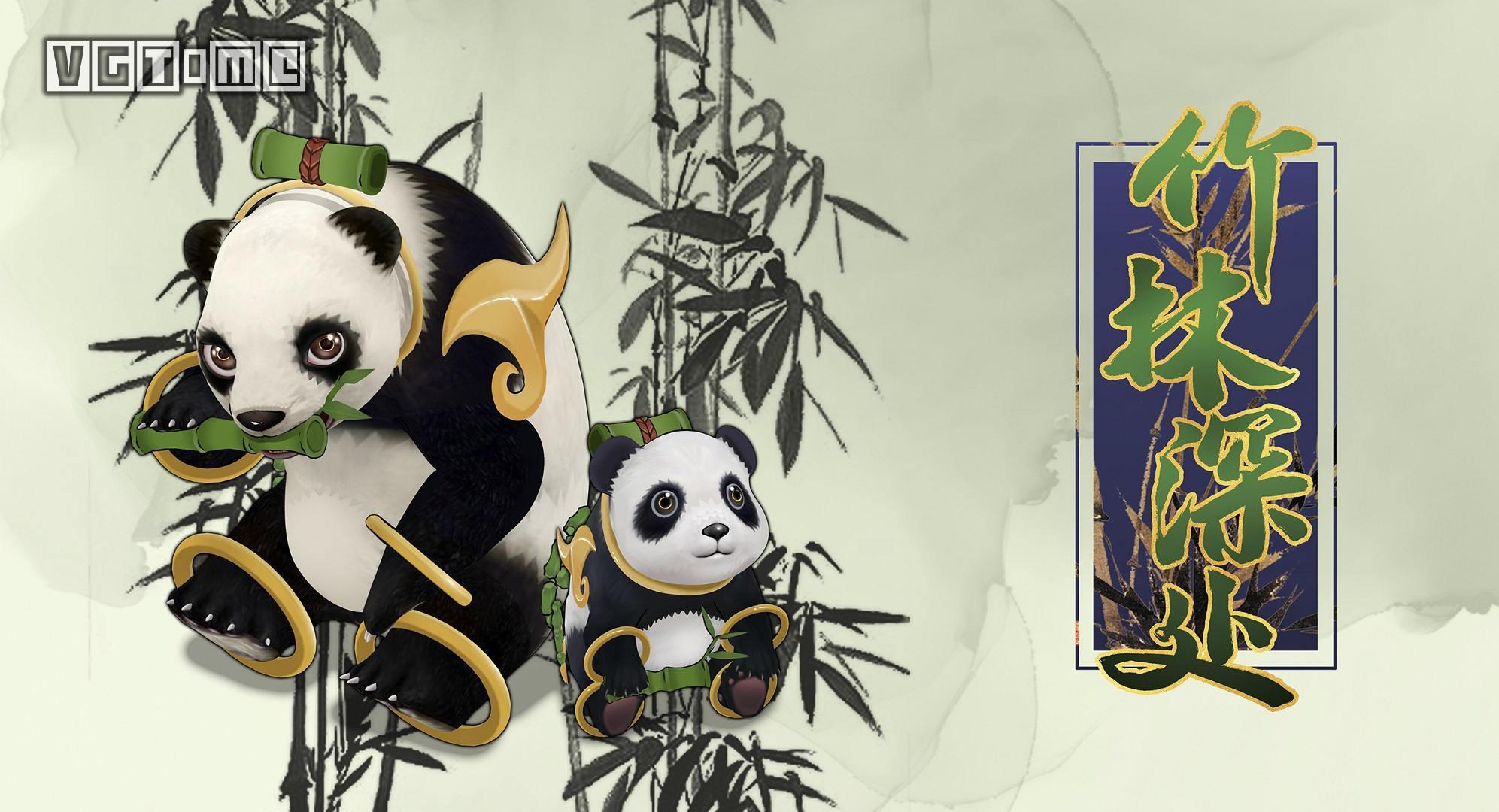 《了不起的修仙模拟器》DLC「竹林深处」11月25日上线