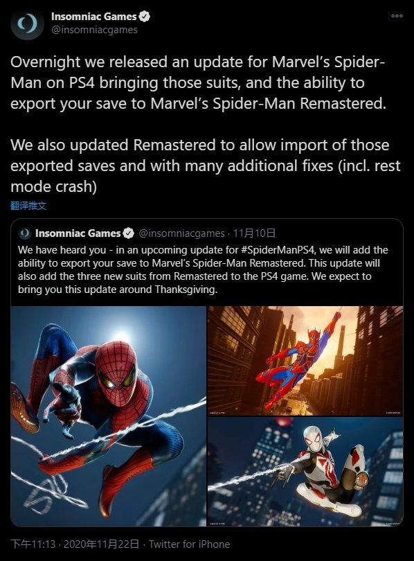 《漫威蜘蛛侠》现已支持存档转移,新服装也登陆PS4