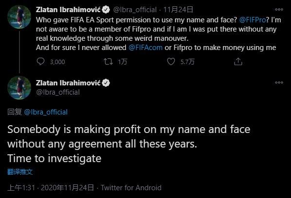 伊布拉希莫维奇等多名球星认为《FIFA 21》侵犯了自己肖像权