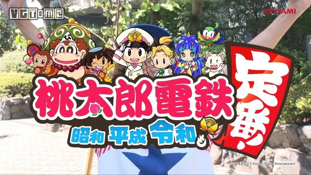 日本游戏周销量 2020 11.16~11.22《桃太郎电铁》力压《塞尔达无