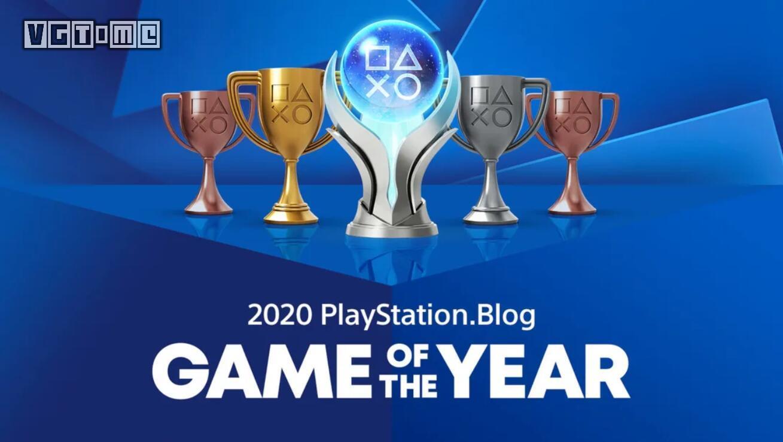 PlayStation Blog「2020年度游戏评选」结果公布