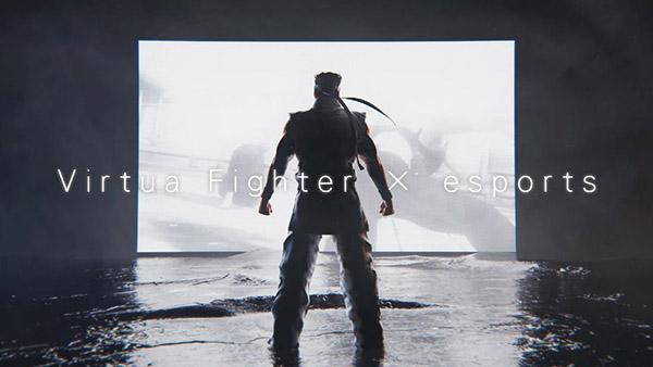 """世嘉:正在开发的《VR战士》是一个""""重启""""项目"""