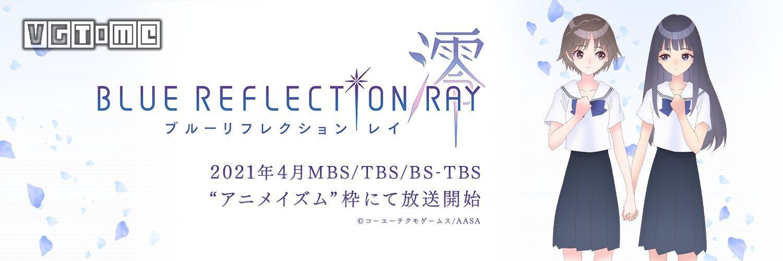 《蓝色映像 幻舞少女之剑》动画化,4月播出
