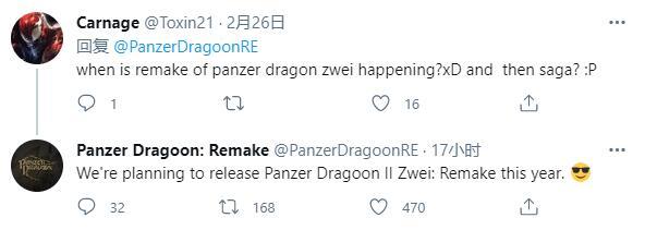 《铁甲飞龙2 重制版》预计于2021年发售