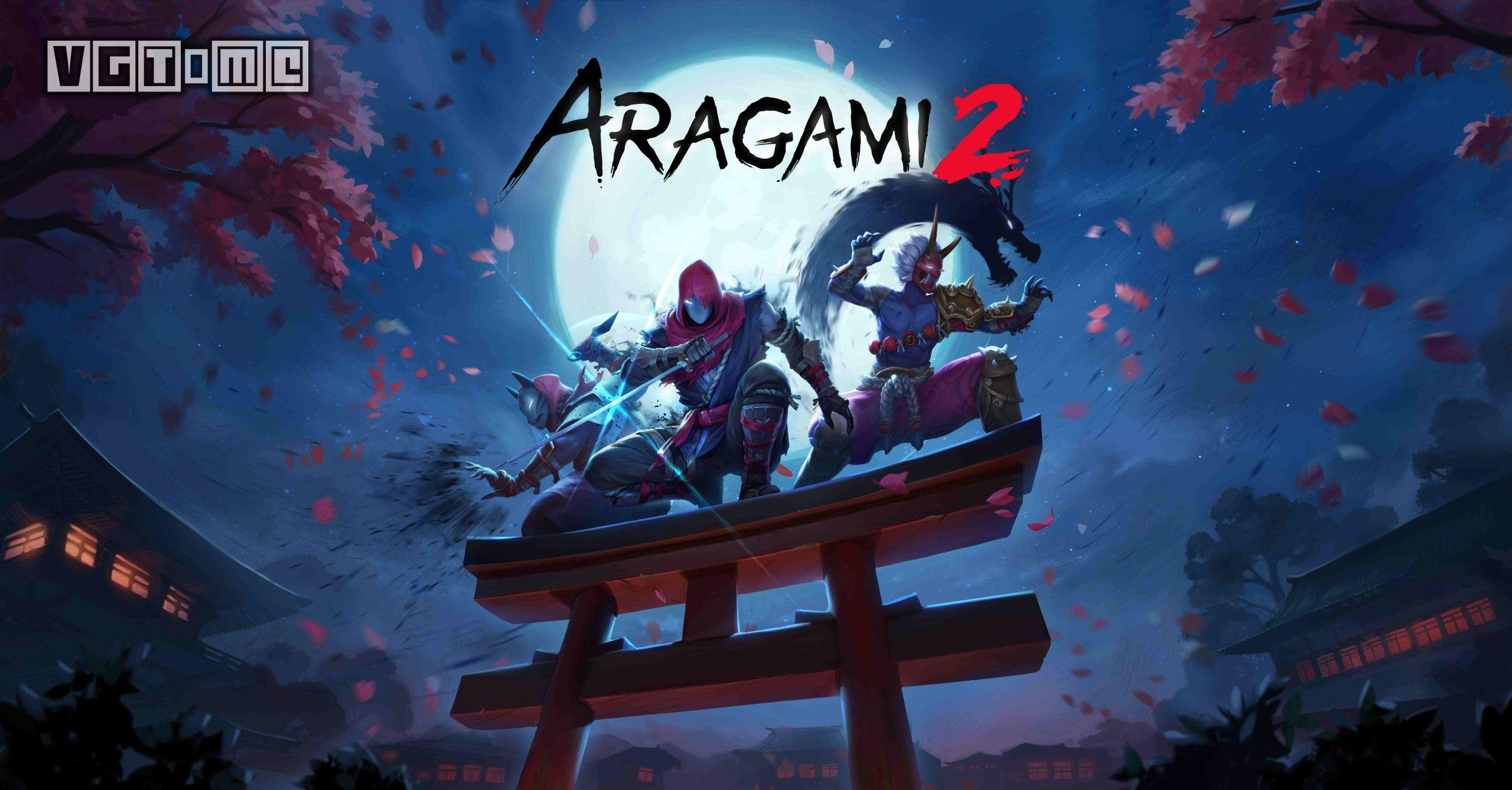 第三人称潜入游戏《荒神2》延期至2021年第三季度发售