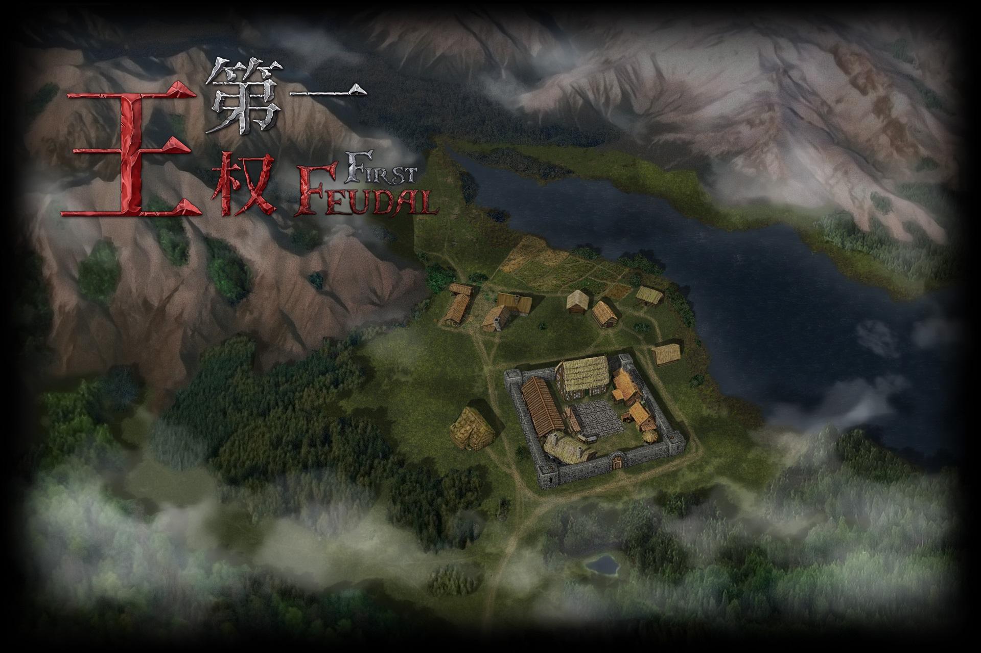 中世纪模拟经营游戏《第一王权》4月8日结束抢先体验