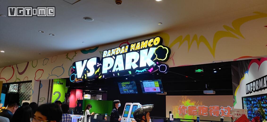 万代南梦宫上海两大游乐场馆今日开业