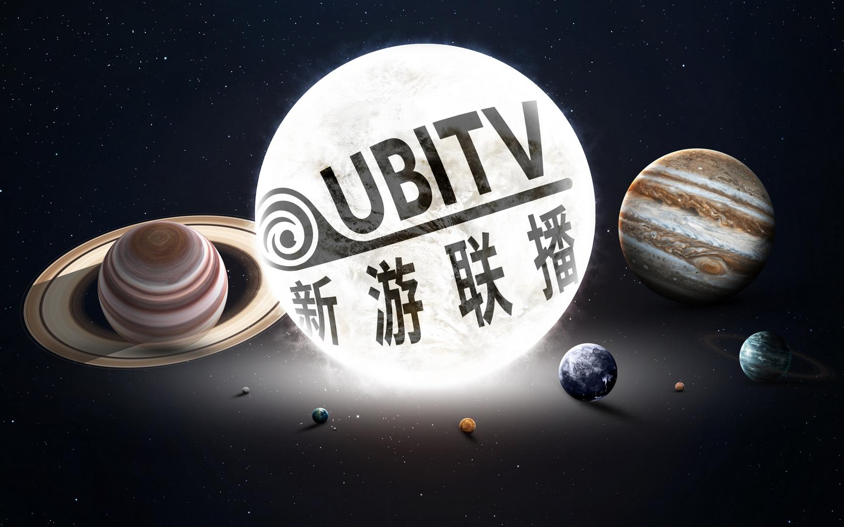 育碧前瞻会中国版《新游联播》6月13日晚7点播出