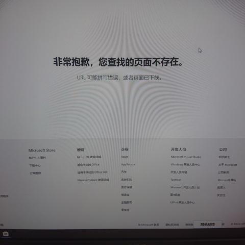 https://img01.vgtime.com/topic/2019/09/15/190915093655114_u0.jpeg