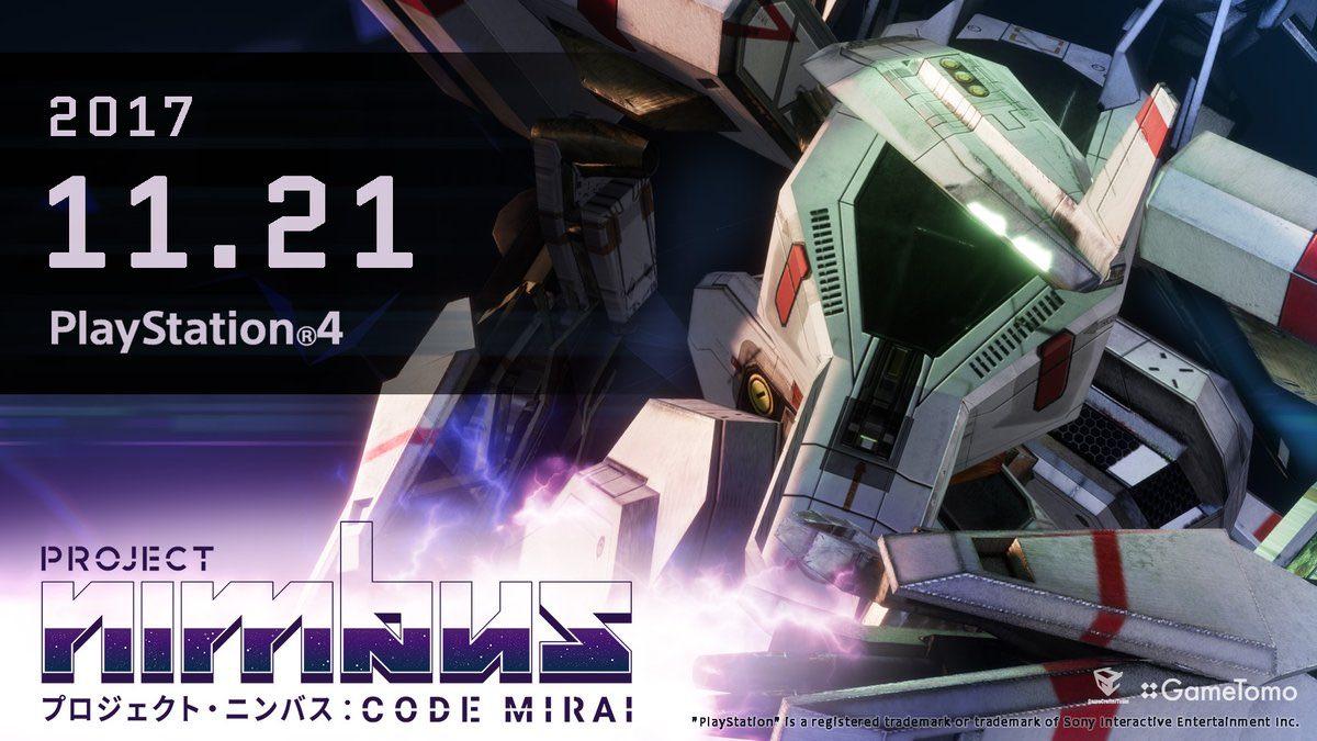 机甲战斗游戏《光轮计划:未来代码》发售日确定