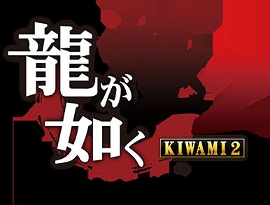 日本游戏/硬件周销量2017 12.4~12.10